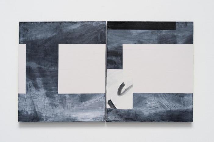 Vanilla and Concrete image