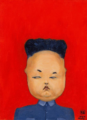 KimPie image