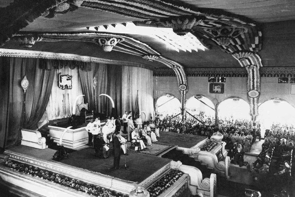 Maryam Jafri: Independence Day 1934–1975 image