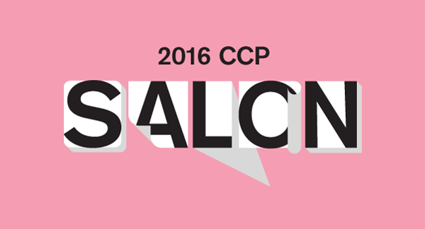 2016 CCP Salon Now Open! image