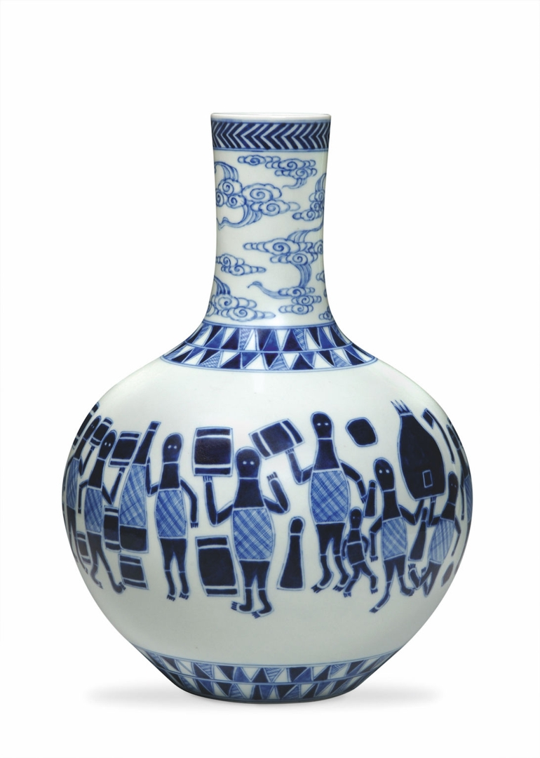 Blue and White Bottle Vase with designs by Johnny Bulunbulun, 2010 image