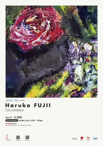 Private View: Japan Tide Presents Haruko Fujii image