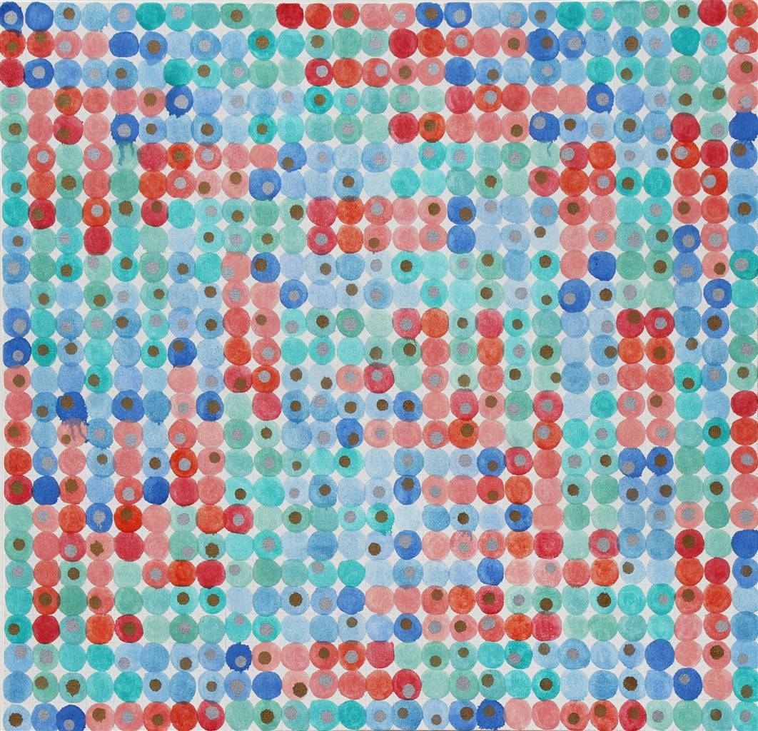 Alan Lacke Cairo, Untitled 2, Acrylic on Canvas, 31'' x 32'' image