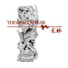 Max500_https-www-artsy-net-the-dragon-year