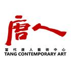 Max500_https-www-artsy-net-tang-contemporary-art