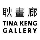 Max500_https-www-artsy-net-tina-keng-gallery