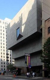 Whitney Museum of American Art photo