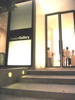 100 Tonson Gallery photo