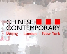 Chinese Contemporary (London) photo