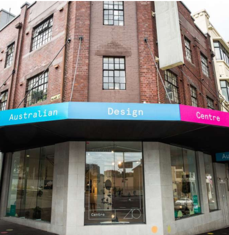 Australian Design Centre photo