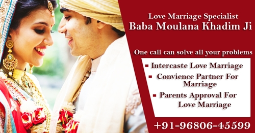 Love Problem Solution | Marriage Problem Solution | Get Ex Love Back Solution photo