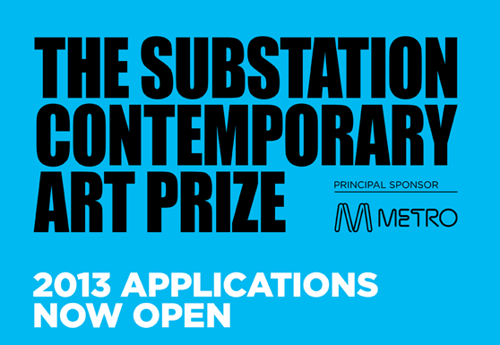 Substation Contemporary Art Prize 2013 Closing Soon image