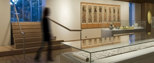 The Edmund Capon Fellowship: AGNSW announces exchange program with Asian museums image