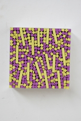 Yellow/Purple, 2014 by Reiner Seliger image