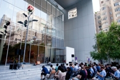 MoMA Announces Summer Music Series for 2015 image