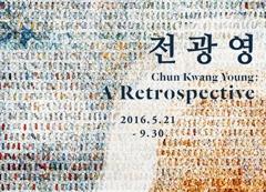 CHUN KWANG YOUNG: A RETROSPECTIVE AT THE WOOYANG MUSEUM image