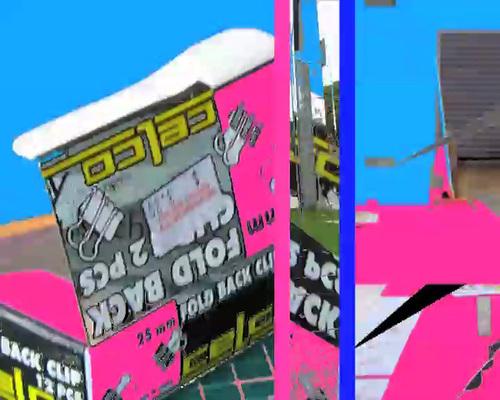 Max500_emma_rochester_colour_line_web_one