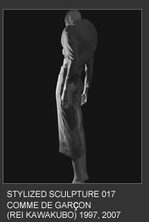 Stylized Sculpture 017 Comme De Garcon (Rei Kawakubo) 1997 image