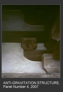 Anti-Gravitation Structure, Panel Number 4 image