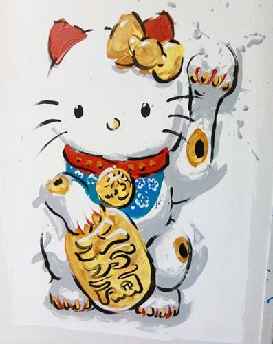 Kitty Neko Maneki Waving Hello image