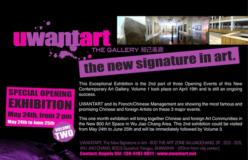 Uwantart, The Gallery in Shanghai image
