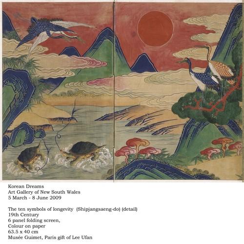 The ten symbols of longevity (Shipjangsaeng-do) (detail) image
