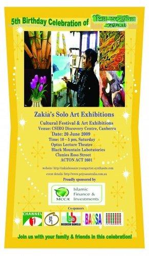 Zakia's 2nd Solo Art Exhibitions 20 June 2009 - CSIRO Discovery Centre image