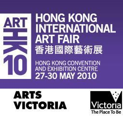 ART HK 10 image