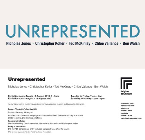 Unrepresented image