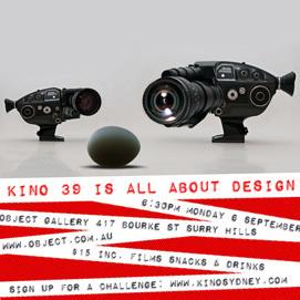 Kino Loves Object image