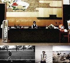 Magnitude 9 Exhibition : Japan Tsunami Disaster Relief image