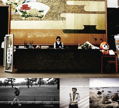 Magnitude 9 Exhibition : Japan Tsunami Disaster Relief image