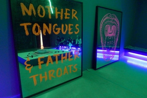 Installation view of Projects 98: Slavs and Tatars.  image