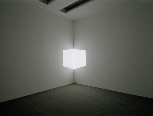 Afrum I (White) image