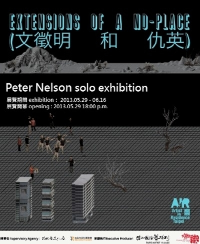 Extensions of a No-Place - Peter Nelson solo Exhibition image