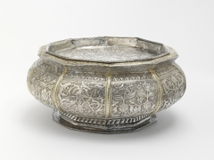 Silver from the Malay World image