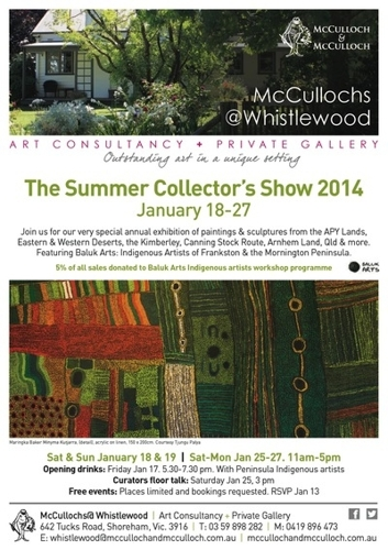 The Summer Collector's Show 2014 image