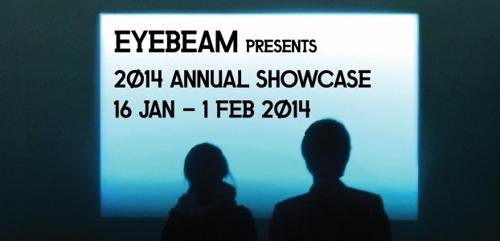 2014 Annual Showcase image