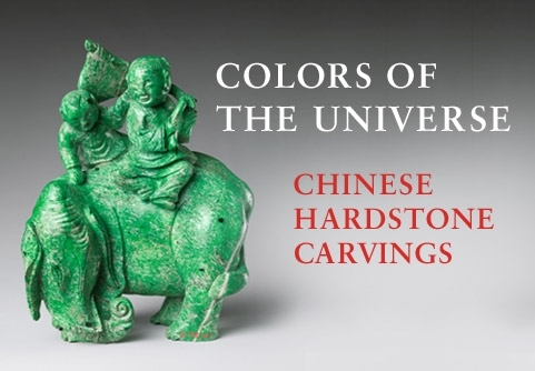 Colors of the Universe Chinese Hardstone Carvings image