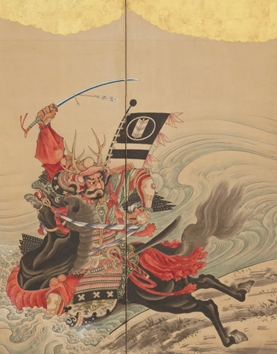 The Flowering of Edo Period Painting image
