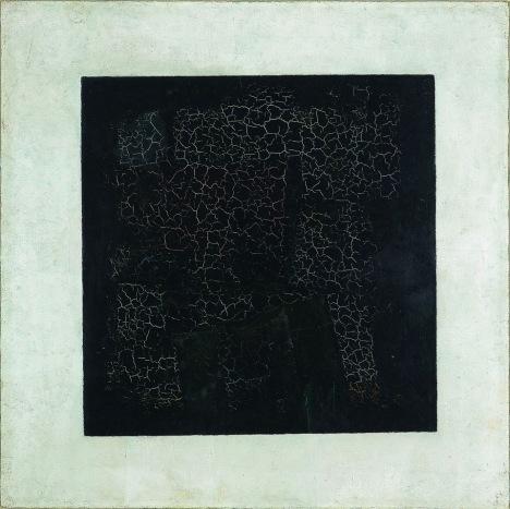 Black Square  image