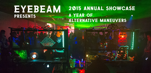 2015 Annual Showcase image