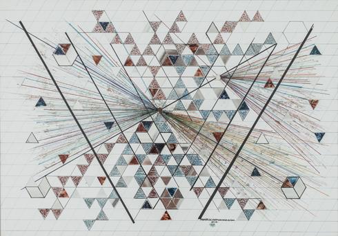 Monir Shahroudy Farmanfarmaian: Infinite Possibility. Mirror Works and Drawings 1974–2014 image