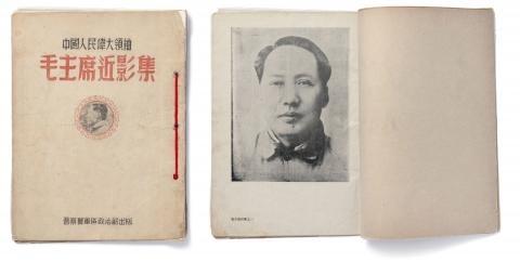 The Chinese Photobook image