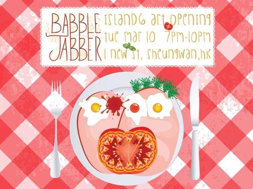 Babble Jabber  image