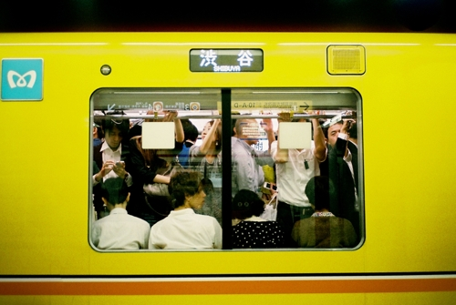 Ginza Line image