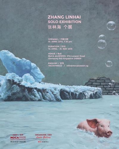 Zang Linhai image