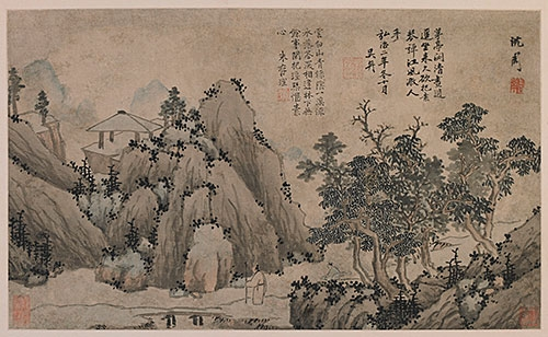 Painting with Words: Gentleman Artists of the Ming Dynasty image