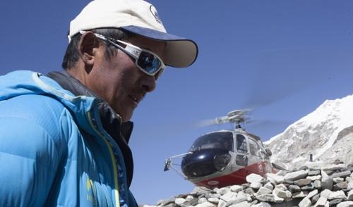 Sherpa  image