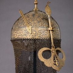 Power and Piety: Islamic Talismans on the Battlefield image